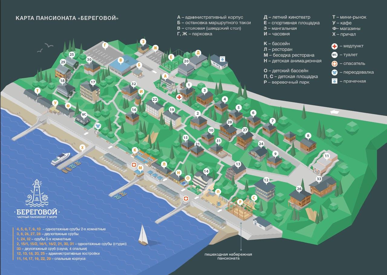 карта пансионата