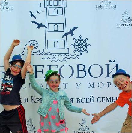 Отель Береговой в Крыму для отдыха с детьми
