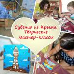 сувениры, сделанные детьми во время отдыха